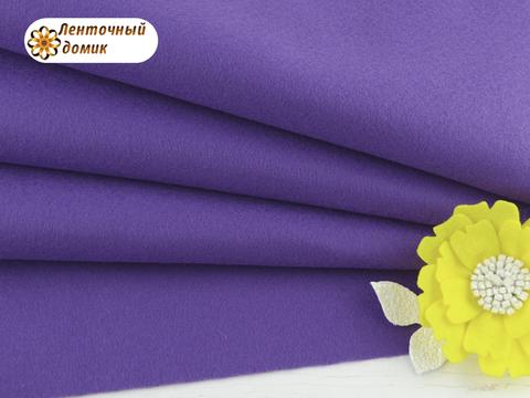 Фетр мягкий корейский фиолетовый А10