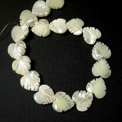 Бусина Листик из перламутра 12 мм цвет молочно-белый 1 шт