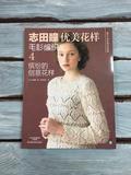 Harinatsu - Couture Knit 4