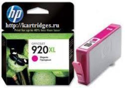 Картридж Hewlett-Packard (HP) CD973AE №920XL