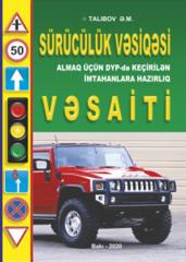 Sürücülük vəsiqəsi vəsaiti