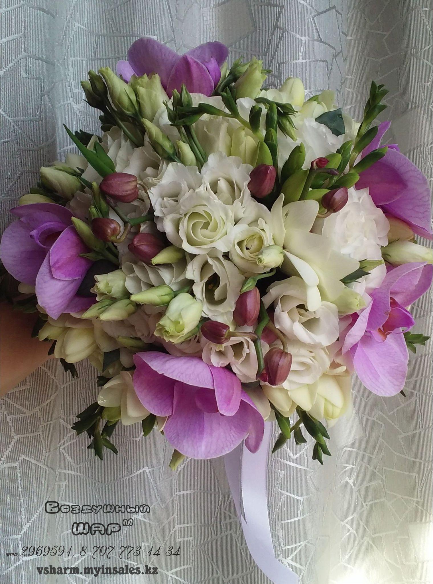 Свадебный букет для невесты в алматы, цветов