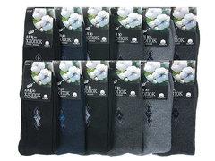 A79 носки мужские махровые 41-47 (12шт.) цветные