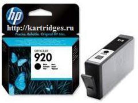 Картридж Hewlett-Packard (HP) CD971AE №920