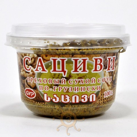 Сациви (сухой ореховый соус) GNP, 100г