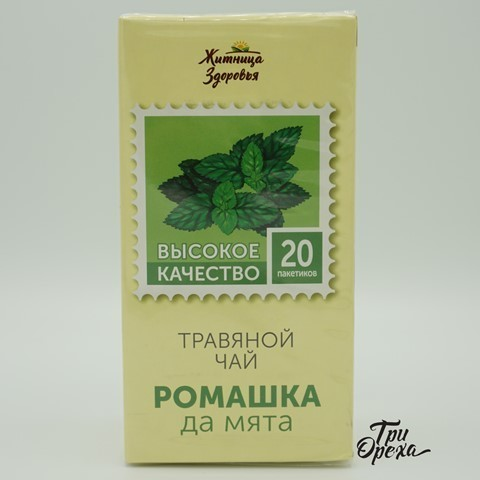 Травяной чай Ромашка и Мята ЖИТНИЦА ЗДОРОВЬЯ, 20 пакетиков