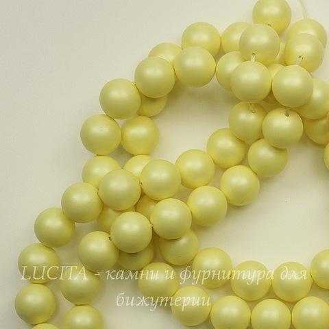 5810 Хрустальный жемчуг Сваровски Crystal Pastel Yellow круглый 8 мм , 5 шт