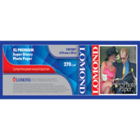 Бумага LOMOND XL Premium Super Glossy Photo Paper, ролик 610мм*50,8 мм, 270 г/м2, 30 метров (1201081)
