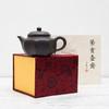 Исинский чайник Ба Мянь Лин Лун 300 мл #H 84