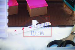 Набор для изготовления шторок для кукольного домика SF 2752