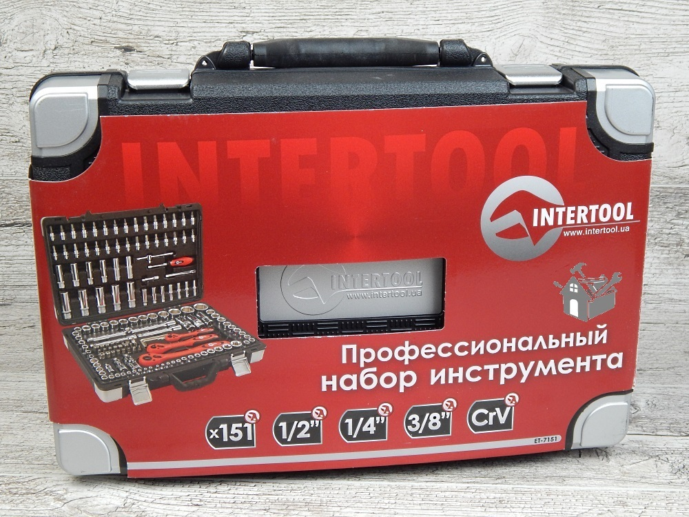 Набор инструментов Intertool ET-7151 (151 предмет)