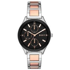 Женские наручные часы DKNY NY2659