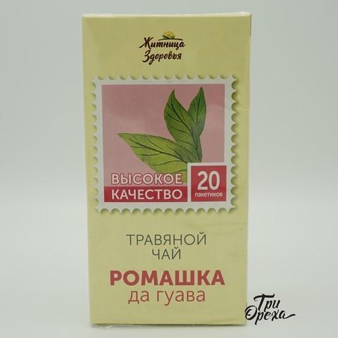 Травяной чай Ромашка и Гуава ЖИТНИЦА ЗДОРОВЬЯ, 20 пакетиков