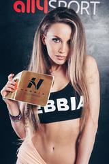 Женский топ Nebbia HOT 264