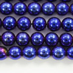 Бусина Гематит (искусств), шарик, цвет - синий с бензиновым отливом, 6 мм, нить