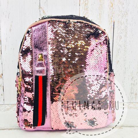 Рюкзак школьный с пайетками, меняющий цвет, Розовый-Серебристый с молнией