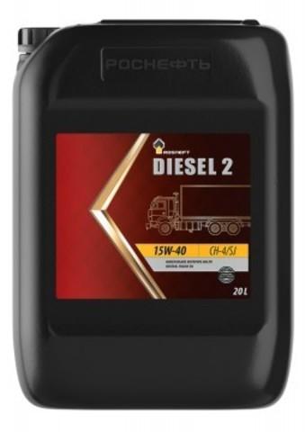 Rosneft Diesel 2 15W-40 CH-4