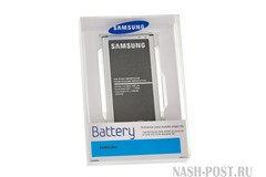 battery Samsung J510