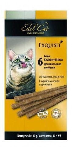 Лакомство Edel Cat для кошек. Жевательные колбаски с курицей, индейкой и дрожжами 1 уп