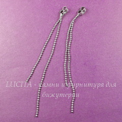 Заглушки для пуссет-гвоздиков с цепочками, 85х4 мм (цвет - платина)