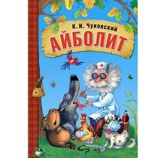 Мозаика-Синтез К. Чуковский
