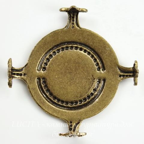 """Сеттинг - основа """"Черепашка"""" для камеи или кабошона 20 мм (оксид латуни)"""