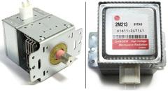 Магнетрон СВЧ LG 2M213-01TAG, 700W