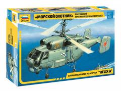 Российский противолодочный вертолет