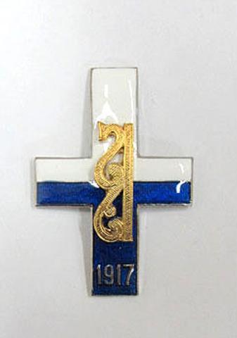 Знак Алексеевского пехотного полка (копия)