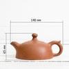 Исинский чайник 170 мл #J 74