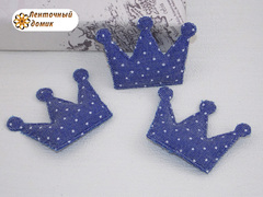 Мягкие синие в белую точку короны