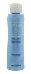 Увлажняющее молочко для тела (Wamiles | Aqua Di Vita Body Concetrate | Aqua Di Vita Body Concentrate Extra Milk), 200 мл.