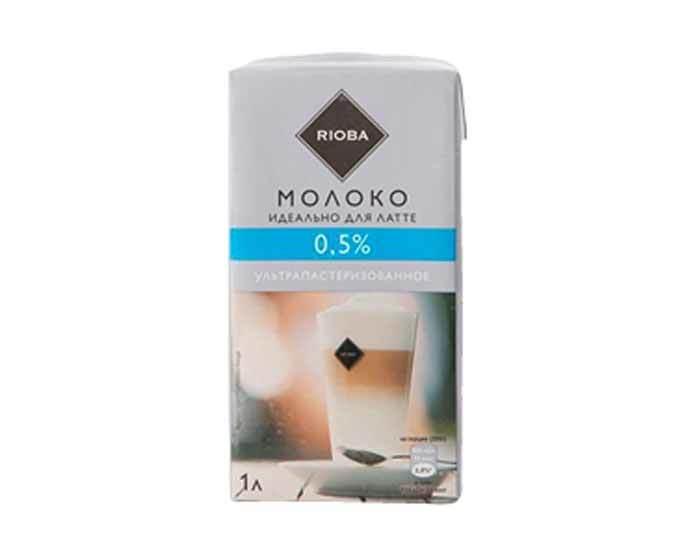 Молоко ультрапастеризованное 0,5% Rioba , 1л (Риоба)