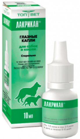 Licorice eye drops for dogs and cats 10 ml