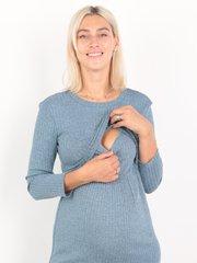 Евромама. Платье-футляр для беременных и кормящих ем 7009-1, серо-голубой размер 48