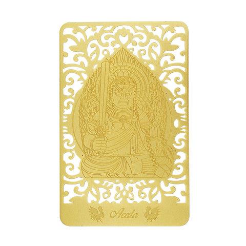 Золотая карточка Акала