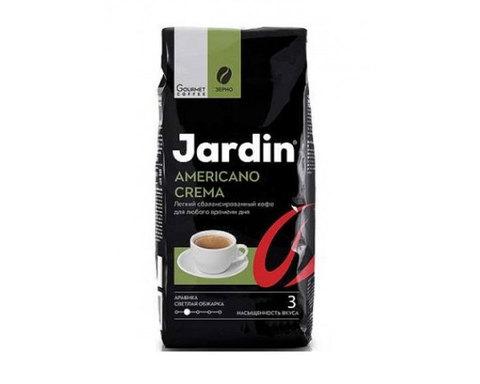 Кофе в зернах Jardin Americano Crema, 1 кг (Жардин)