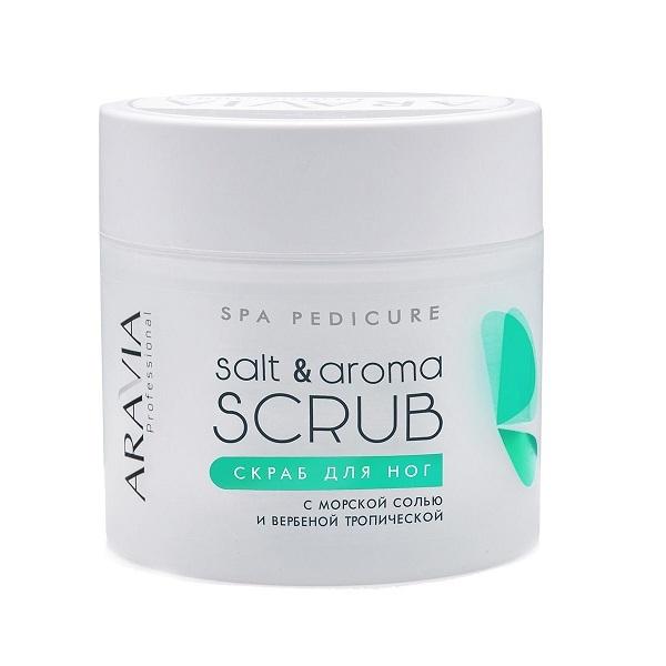 Скраб для ног с морской солью и вербеной тропической Aravia Professional Salt&Aroma Scrub 300мл