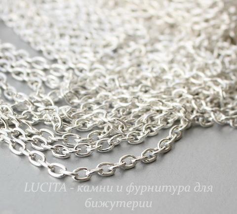 Цепь (цвет - серебро) 3,5х2,5 мм, примерно 10 м