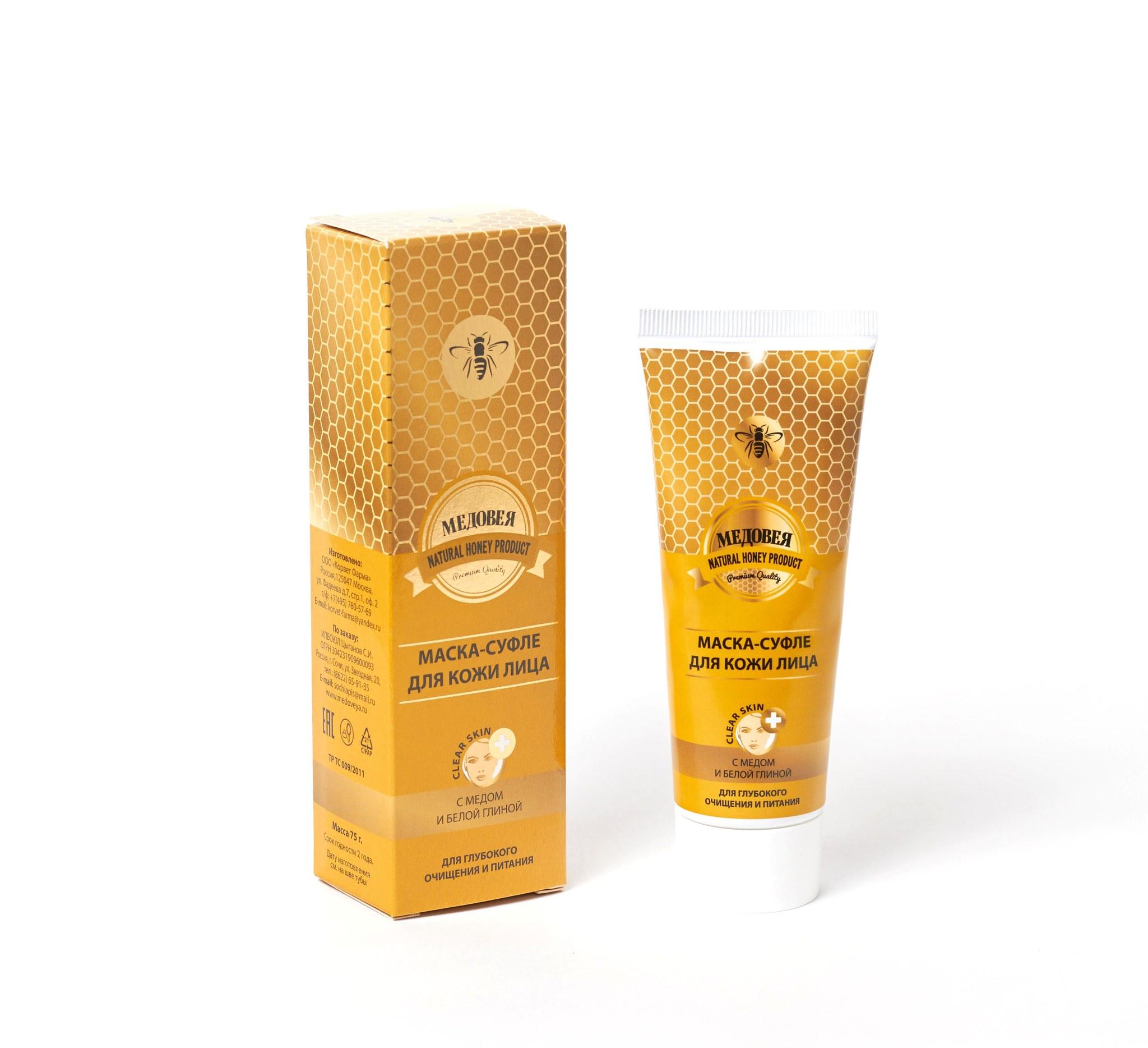 Маска-суфле с медом и белой глиной «Медовея»