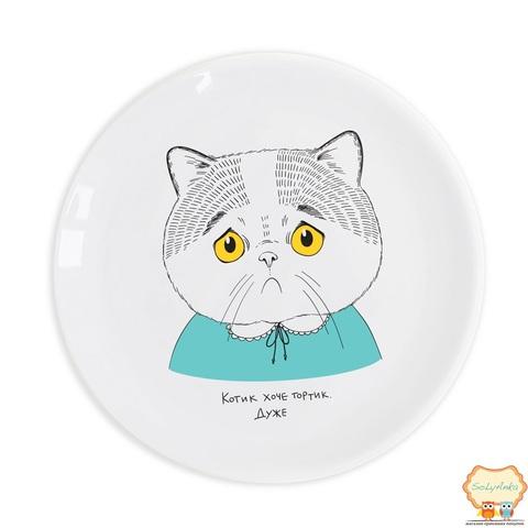 Тарелка Сумний кіт