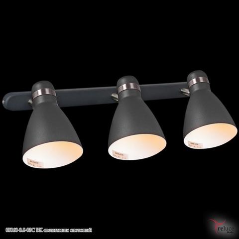 05060-0.8-03C BK светильник спотовый