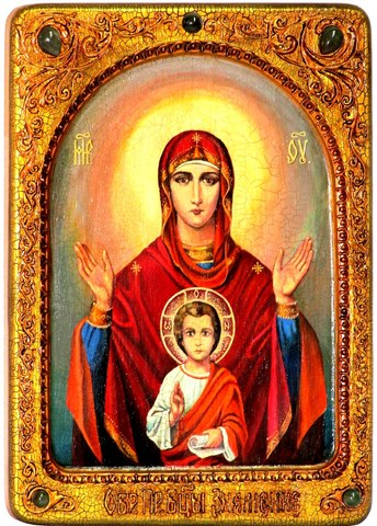 Инкрустированная живописная икона Образ Божией Матери Знамение 29х21см на натуральном кипарисе в подарочной коробке