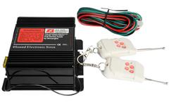 Усилитель ESAS-828 200w, шт