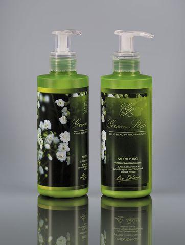 Liv delano Green Style Молочко успокаивающее для демакияжа сухой чувствительной кожи лица 190г