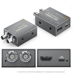 Конвертер Blackmagic Design Micro Converter HDMI to SDI