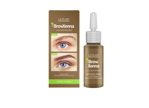 Хна для бровей BrowXenna Блонд #203, ореховый (светло-каштановый)