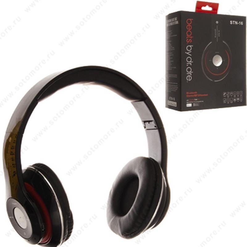 Наушники беспроводные Monster Beats STN-16 Bluetooth wireless черный