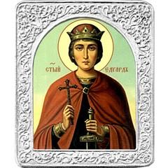Святой Эдуард. Маленькая икона в серебряной раме.