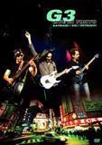 Joe Satriani, Steve Vai, John Petrucci / G3 Live In Tokio (DVD)